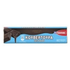 Cooking Chocolate 3*125gr