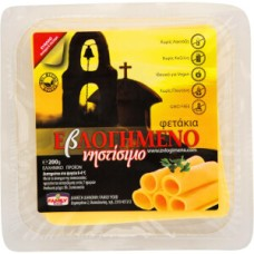 Sliced Cheese Evlogimeno 250gr (freelact, for vegan, gluten free)